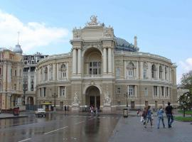 Ballet and Opera building in Odessa